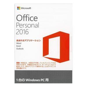 新品未開封 国内正規版 Microsoft Office Personal 2016 OEM版 マイクロソフト オフィス|second-mobile
