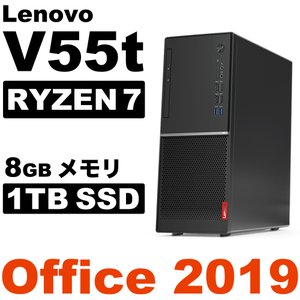 Ryzen7搭載ゲーミングPCが安い Lenovo ideacentre 720 MS office2019 新品未使用 Ryzen7 2700 16GB SSD256GB+HDD2TB GTX1050Ti DVD Windows10 本体|second-mobile