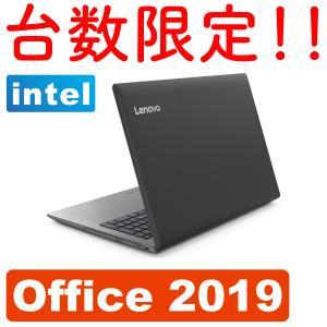 【製品特長】 ■OS:Windows 10 Home 64bit (日本語版) ■CPU:インテル ...