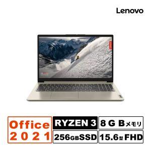 SSD+HDD搭載 Lenovo ideapad L340 MS office2019 リファビッシュ Ryzen 3 3200U 8GB SSD256GB+HDD1TB 15.6型HD Windows10 ノートパソコン 本体 second-mobile