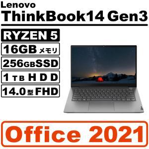 SSD搭載 Lenovo ideapad 110S リファビッシュ Windows10 Celeron 4GB SSD 64GB 11.6インチ ノートパソコン officeなし 本体|second-mobile