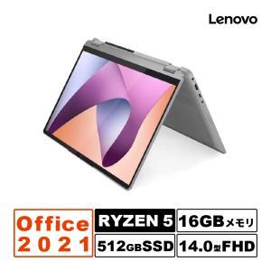 売れ筋商品 Ryzen5+メモリ8GB+SSD256GB Lenovo  ideapad C340 ...