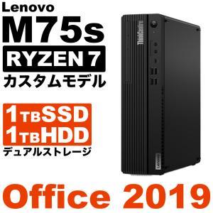 即納ゲーミングPC メモリ32GB HP ENVY Desktop TE01 MS office2019 新品未使用 Windows10 Core i7-10700F 32GB SSD512GB+HDD2TB GTX1660 SUPER DVD|second-mobile