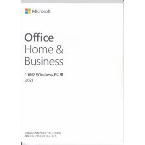 新品未開封 Microsoft Office Home and Business 2019 法人向け 国内正規版 白パッケージ ホログラム版 マイクロソフト オフィス PIPC OEM版|second-mobile