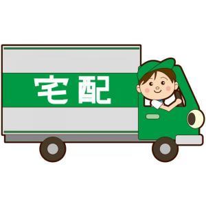 送料 300円 second-mobile