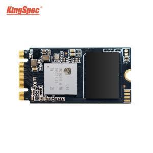 NVMe 512GB 2242 SSD KingSpec M.2 PCIe 即納 新品未使用 NE-...