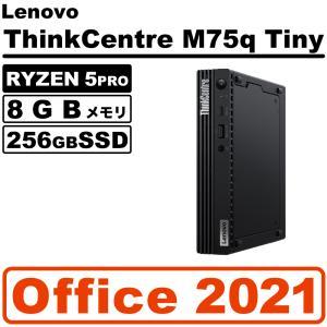 即納 Ryzen5搭載 ThinkCentre M75q Tiny Gen2 MS office2019 新品未使用 Ryzen 5 PRO 4650GE 8GB SSD256GB+HDD500GB Lenovo Windows10 デスクトップ|second-mobile
