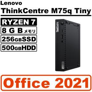 即納 Ryzen7搭載 メモリ32GB ThinkCentre M75q Tiny Gen2 MS office2019 新品未使用 Ryzen 7 PRO 4750GE 32GB SSD256GB+HDD500GB Lenovo Windows10 デスクトップ|second-mobile