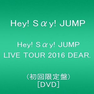 Hey! Say! JUMP LIVE TOUR 2016 ...