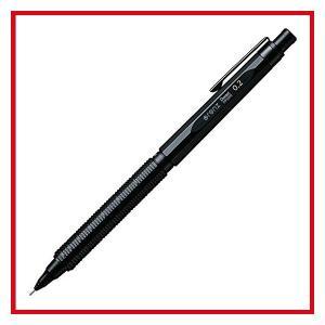 ぺんてる シャープペン オレンズネロ 0.2mm [ブラック...