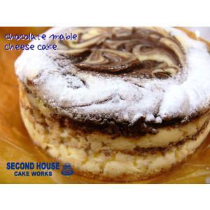 【冷凍】チョコマーブルチーズケーキ(12cm)|secondhouse-cw