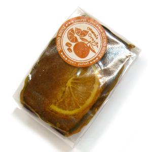 キャラメルオレンジパウンド(ミニ) *柑橘がさわやかでやさしい甘さ *国産小麦、手づくり、保存料 不使用 secondhouse-cw