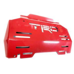 ハイラックス GUN125 TRDフロントスキッドプレート TRD Asia正規品 フロントアンダーカバー 国内在庫 国内発送 即納 全年式全グレード取付可能|secondhouse|02