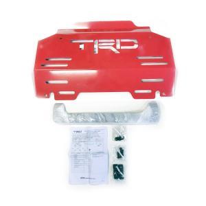 ハイラックス GUN125 TRDフロントスキッドプレート TRD Asia正規品 フロントアンダーカバー 国内在庫 国内発送 即納 全年式全グレード取付可能|secondhouse|03