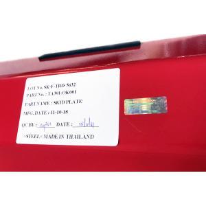 ハイラックス GUN125 TRDフロントスキッドプレート TRD Asia正規品 フロントアンダーカバー 国内在庫 国内発送 即納 全年式全グレード取付可能|secondhouse|05