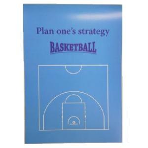 バスケットボール 戦略レポート用紙 オールコート secondlives