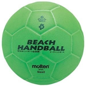 モルテン(Molten) ビーチハンドボール2号球(グリーン) BH2G secondlives