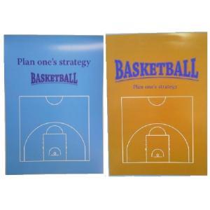 バスケットボール 戦略レポート用紙2点セット (オールコート+ハーフコート) secondlives