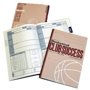 CLUBサクセスノート バスケットボール