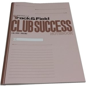 CLUBサクセスノート 陸上競技 競走編 3冊セット|secondlives