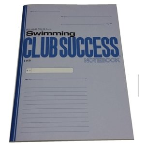 CLUBサクセスノート 水泳 3冊セット secondlives