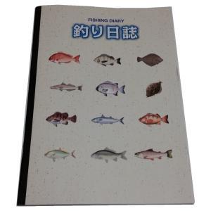 釣り日誌 Fishing Diary 3冊セット secondlives