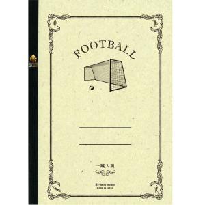 サンスター文具 みんなの部活ノート サッカー B5サイズ 3冊 secondlives