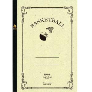 サンスター文具 みんなの部活ノート バスケットボール B5サイズ 3冊  secondlives