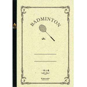 サンスター文具 みんなの部活ノート バドミントン B5サイズ |secondlives