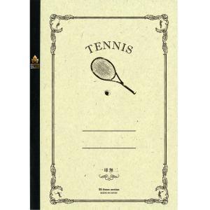 サンスター文具 みんなの部活ノート テニス B5サイズ 5冊 |secondlives