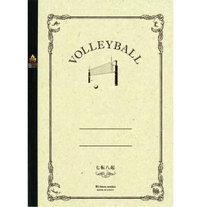 サンスター文具 みんなの部活ノート バレーボール B5サイズ 5冊|secondlives
