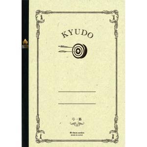 サンスター文具 みんなの部活ノート 弓道 B5サイズ |secondlives