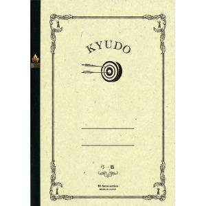 サンスター文具 みんなの部活ノート 弓道 B5サイズ 5冊 |secondlives