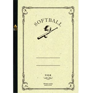 サンスター文具 みんなの部活ノート ソフトボール B5サイズ |secondlives