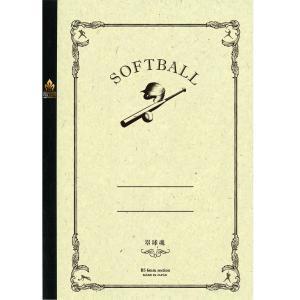 サンスター文具 みんなの部活ノート ソフトボール B5サイズ 5冊 |secondlives