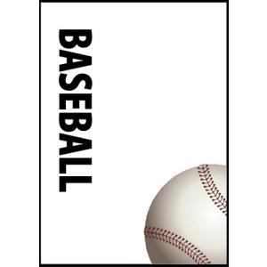 野球ノート B5 ミシン綴じタイプ|secondlives