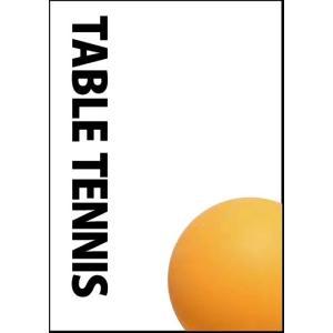 卓球ノート B5 ミシン綴じタイプ|secondlives