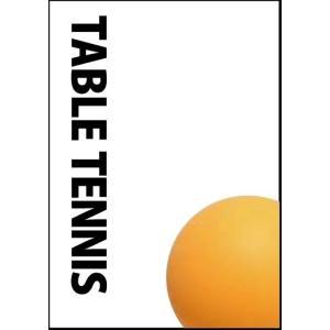 卓球ノート3冊セット B5 ミシン綴じタイプ|secondlives