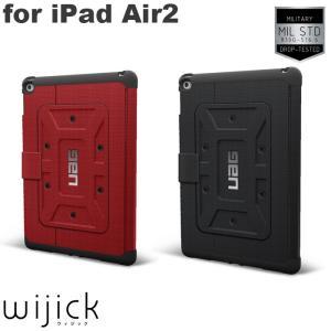 iPad ケース 手帳型 ブランド 耐衝撃 Urban Armor Gear  UAG スタンド  Air2 アイパッド エアー2 エアー カバー ジャケット タブレットケース 横開き 二つ折り