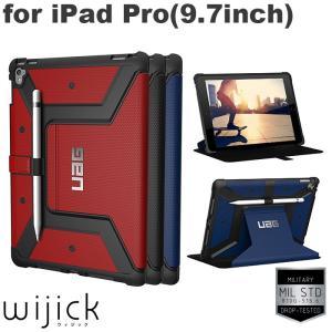 iPad Pro ケース カバー 手帳型 9.7インチ ブランド 耐衝撃 Urban Armor Gear  UAG スタンド  アイパッド プロ ジャケット タブレット フォリオケース