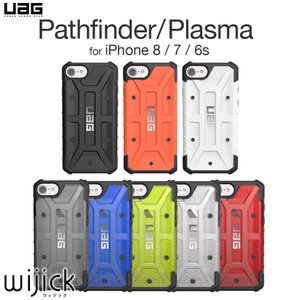 iPhone7 ケース ブランド 耐衝撃 頑丈 新型 ハード カバー アイフォン7 Urban Armor Gear UAG Pathfinder Plasma ケース 衝撃吸収 ジャケット メンズ