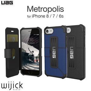 iPhone7 ケース 手帳型 手帳 横 耐衝撃 ブランド カード収納 アイフォン7 UAG Urban Armor Gear Metropolis ハード カバー 衝撃吸収 レッド ブラック ネイビー