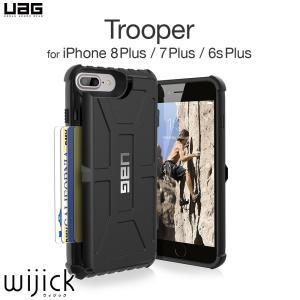 iPhone7 Plus ケース ブランド カード収納 耐衝撃 頑丈 新型 ハード カバー アイフォン7 プラス Urban Armor Gear UAG Trooper ケース 衝撃吸収 ジャケット