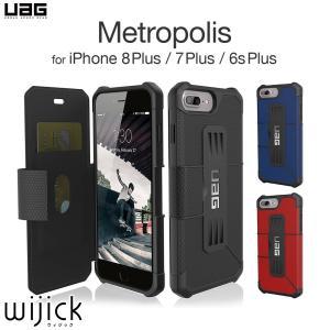 iPhone7 Plus ケース 手帳型 手帳 横 耐衝撃 ブランド カード収納 アイフォン7 プラス UAG Urban Armor Gear Metropolis カバー 衝撃吸収 赤 黒 青 紺
