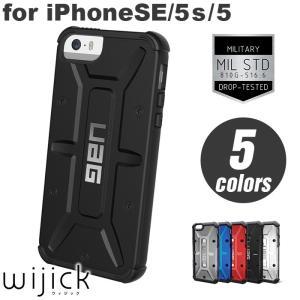 iPhoneSE iPhone5s iPhone5 ケース 耐衝撃 ハード カバー 頑丈 ブランド se 5s アイフォン 5 Urban Armor Gear UAG コンポジットケース メンズ