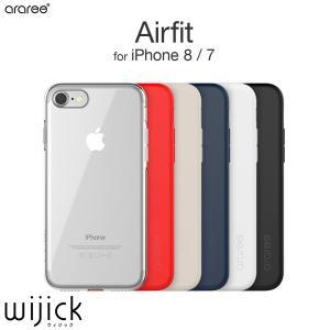 iPhone7 ケース 耐衝撃 ブランド ソフト TPU アイフォン7 araree Airfit カバー 衝撃吸収 クリア レッド ストーン ブルー ホワイト ブラック