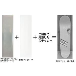 //業界初// ステッカーを中に貼れるカラーデッキテープ (グレー) 詳しくは画像2枚目を見て下さい