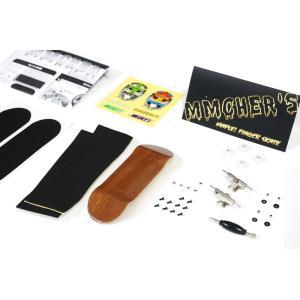 //作ってみよう//本格指スケ(太め) MMCHER'S WIDE ミリッカーズ ワイド マホガニー 指 フィンガー スケボー スケートボード