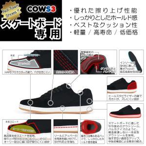 25.0cm//すぐ使える柔らかさ// 黒(ブラック) スケートボード専用COWS3 (カウズ3)スケシュー スケートボードシューズ スケボー専用シューズ