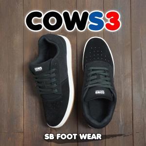 25.7cm//すぐ使える柔らかさ// 黒(ブラック) スケートボード専用COWS3 (カウズ3)スケシュー スケートボードシューズ スケボー専用シューズ